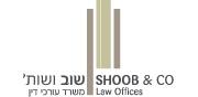 שוב ושות' משרד עורכי דין | לוגו