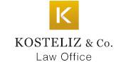 Kosteliz & Co. Law Office | logo