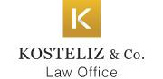 קוסטליץ ושות', עורכי דין | לוגו