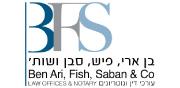 בן ארי, פיש, סבן ושות' | לוגו