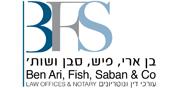 רחל בן ארי, אדם פיש ושות' | לוגו