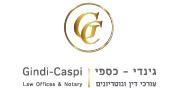 גינדי-כספי עורכי דין ונוטריונים | לוגו