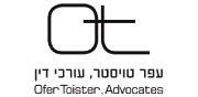 עפר טויסטר, עורכי דין | לוגו