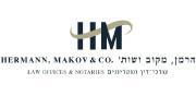 הרמן, מקוב ושות', משרד עורכי דין | לוגו