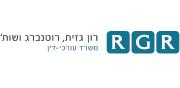 רון גזית, רוטנברג ושות' - משרד עורכי דין | לוגו