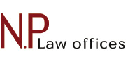 Nava Peres, Law Offices | logo