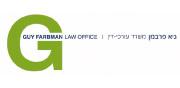 גיא פרבמן משרד עורכי-דין | לוגו