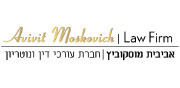 Avivit Moskovich, Law Firm | logo