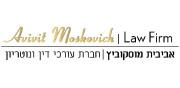 אביבית מוסקוביץ, חברת עורכי דין | לוגו