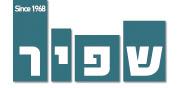 קבוצת שפיר | לוגו
