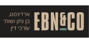 ארדינסט, בן נתן ושות', עורכי דין | לוגו
