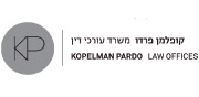 Adv.Kopelman Pardo Talia, Retired Judge