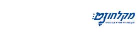 לוגו מקלחונט | קבוצת רפי שפירא