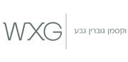 וקסמן - גוברין (נדן) חברה להנדסה | לוגו