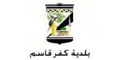 עיריית כפר קאסם | לוגו