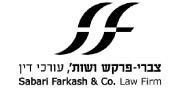 צברי-פרקש ושות', עורכי דין | לוגו
