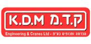 ק.ד.מ. הנדסה ומנופים | לוגו