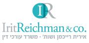 אירית רייכמן ושות' - משרד עורכי דין | לוגו