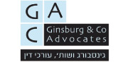 גינסבורג ושות', עורכי דין | לוגו