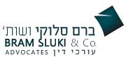 ברם סלוקי ושות' - עורכי דין |  לוגו