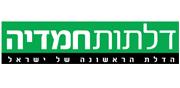 לוגו עברית 180X88