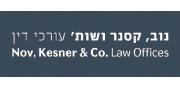 נוב קסנר ושות' עורכי דין | לוגו