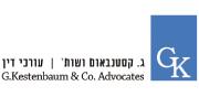 ג. קסטנבאום ושות' עורכי דין | לוגו