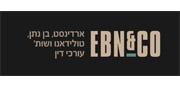 ארדינסט, בן נתן, טולידאנו ושות', עורכי דין | לוגו