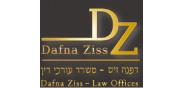 דפנה זיס, משרד עורכי דין | לוגו