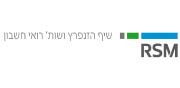 RSM שיף, הזנפרץ ושות', רואי חשבון | לוגו