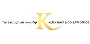 קליין חוה ושות', משרד עורכי דין | לוגו