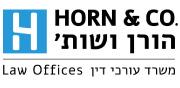 הורן ושות' משרד עורכי דין | לוגו