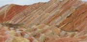הרי הקשת / צילום: יותם יעקובסון