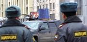 משטרת מוסקובה / צילום: רויטרס