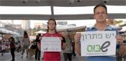 שבוס תחבורה בירושלים -  פרוייקט גיוס / מתוך: הדסטארט