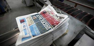 """""""ישראל היום"""" חדל לפרסם את מספר עותקיו בסופ""""ש"""