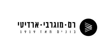 """רם מוגרבי ארדיטי- לוגו / צילום: יח""""צ"""