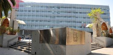 בנין עיריית ראשון לציון  / צילום: תמר מצפי