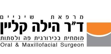 לוגו  הילה קליין
