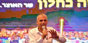 משה כחלון בכנס לשכת רואי החשבון / יוד צילומים יהודה בן יתח