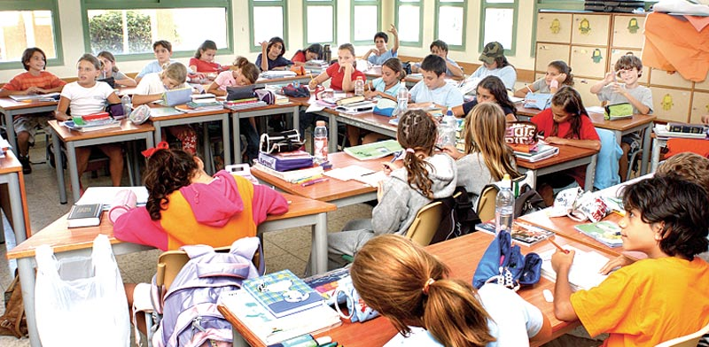 אילוסטרציה תלמידים בכיתה / צלם: איל יצהר