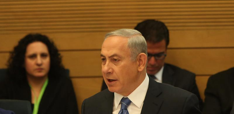 Benjamin Netanyahu photo: Knesset spokesperson