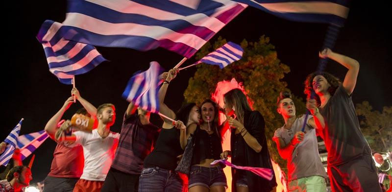 יוון / צילום: רויטרס