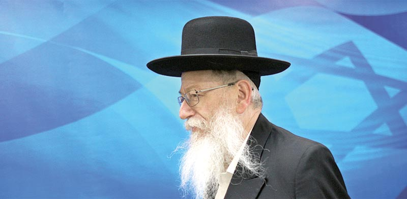 Yaakov Litzman  photo: Alex Kolomoisky, Yediot