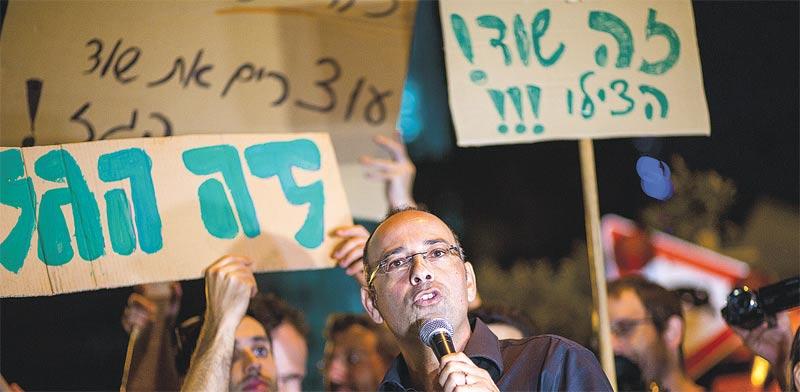 ירון זליכה/ צילום: שלומי יוסף