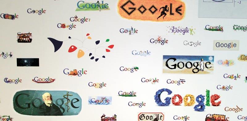 גוגל / צילום: רויטרס