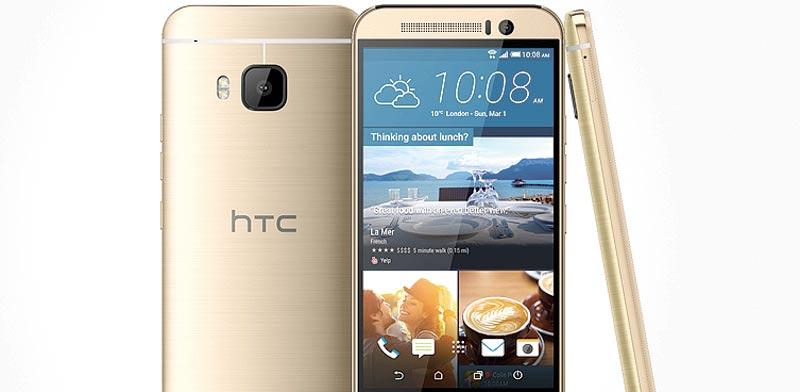 HTC/%20%u05E6%u05D9%u05DC%u05D5%u05DD%3A%20%u05D9%u05D7%u05E6