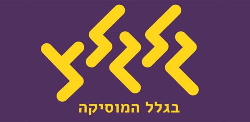 גלגלצ לוגו / צילום: יחצ