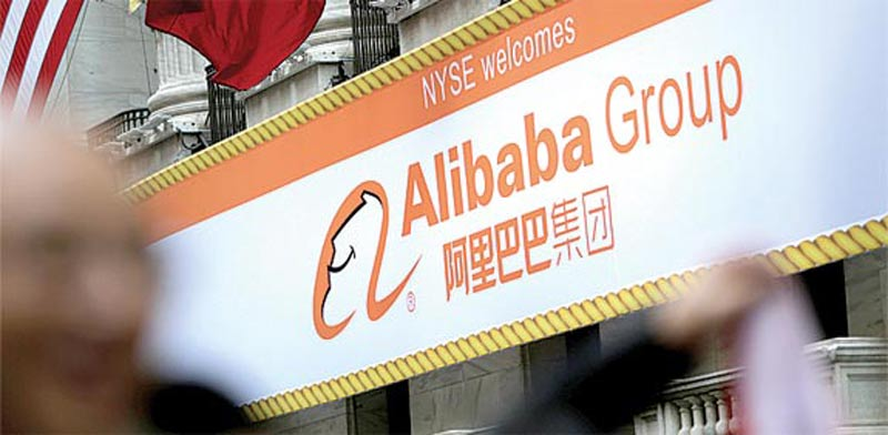 Alibaba Photo: Bloomberg