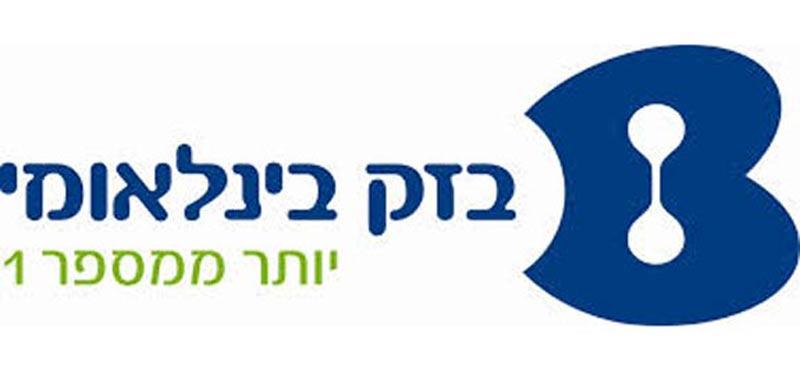 בזק בינלאומי לוגו / צילום: יחצ